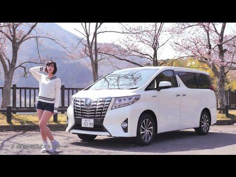 倉持由香とアルファードで行く神奈川・山北ドライブデート #1