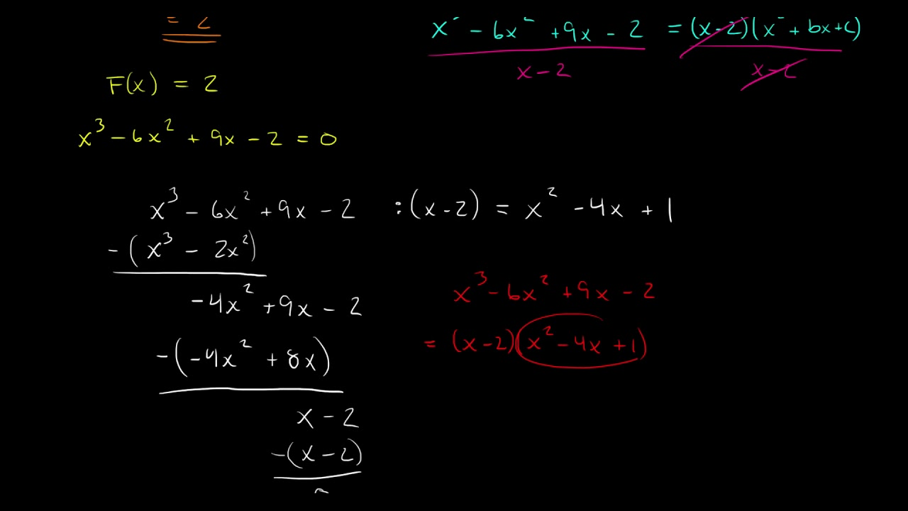 1.4c - Trigonometri, trekanter med like store areal (Del 1, R1 Eksamen, Høst 2017)