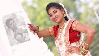 Download Wedding Album Songs || Wedding Album Design || Surya Official