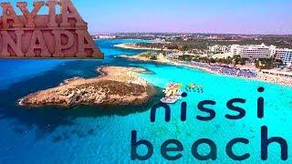 Нисси Бич - самый известный пляж Кипра. Nissi Beach Video