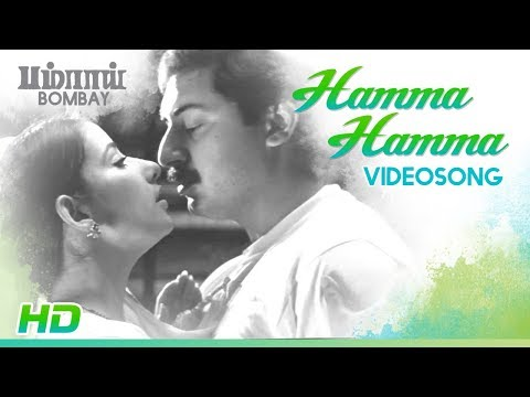 Hamma Hamma Video Song | Bombay Songs | Arvind Swamy | Manisha Koirala | Mani Ratnam | AR Rahman