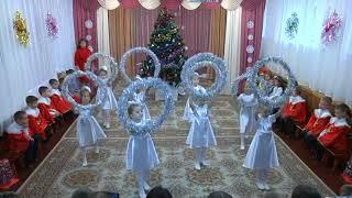 Новогодние танцы. Танец с обручами.Снежинки.