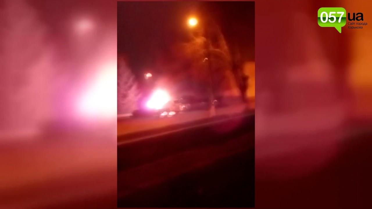 В Харькове подожгли машины у автосалона по ул. Латышева, 4 - YouTube