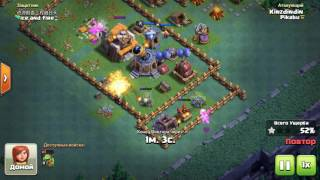 clash of clans bh attack 3 bh4 vs bh5