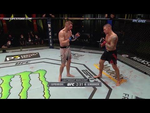 Лучшие моменты UFC Вегас 4: Порье vs Хукер