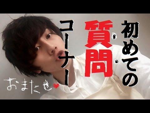 初めての質問コーナーww【恋ダンスの動画まだ?】