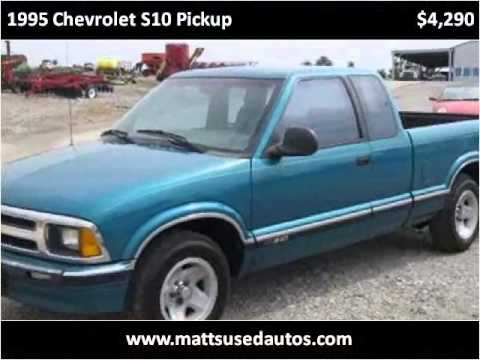 Used Cars Louisville Ky >> 1995 Chevrolet S10 Pickup Used Cars Louisville KY - YouTube