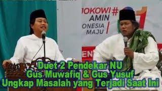DUET DUA PENDEKAR NU Gus Muwafiq & Gus Yusuf! Pengajian Cerdas Ungkap Masalah yang Terjadi Saat Ini