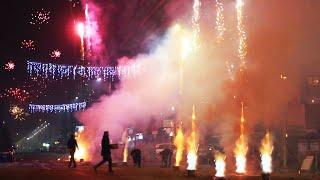 Capodanno 2020 Napoli - Fuorigrotta
