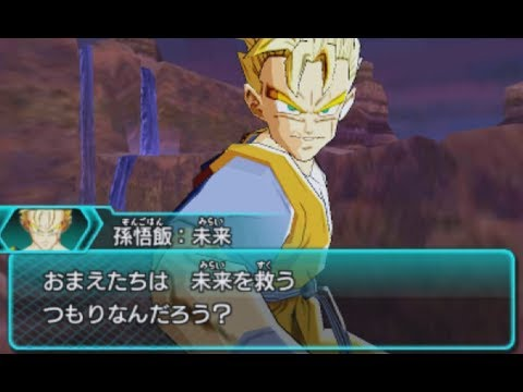 Dragon Ball Heroes Ultimate Mission X Playthrough Part 41 - Future Gohan & GT Gotenks Appear