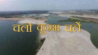 An aerial tour of the city of Kumbh - Prayag Raj