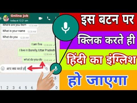 इंग्लिश keyboard se हिंदी typing kaise kare| नया तरीका |