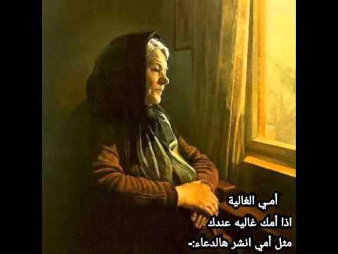 زياد علي On Twitter امي البطله 3