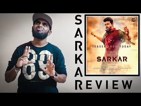 Sarkar Movie Review - Thalapathy Vijay | AR. Murugadoss | En