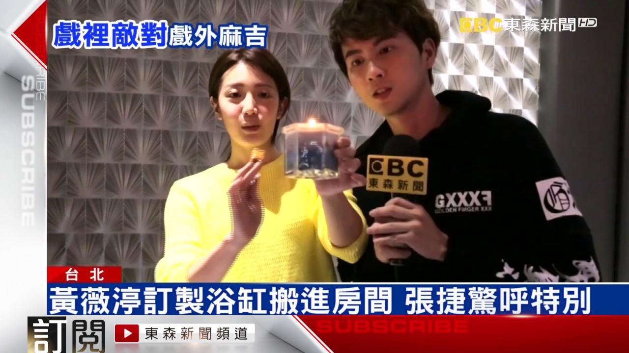 「鐘樓愛人」黃薇渟,張捷對手戲多 戲外感情好 - YouTube