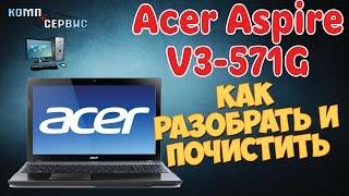 видео Как разобрать ноутбук Acer Aspire V3-571G
