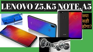 Lenovo Z5,Lenovo K5 note and Lenovo A5 specifications and review