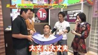 飲み込みの早い松井珠理奈 松井珠理奈 検索動画 14