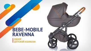 коляска Bebe-Mobile Ravenna 2 in 1