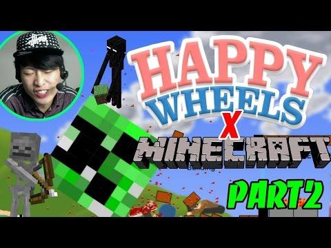 【Happy wheels x Minecraft2】#17 用CREEPER頭征服世界!!