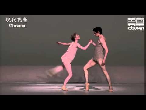 """CBM World ballet stars""--No.28- Sarah Lamb"