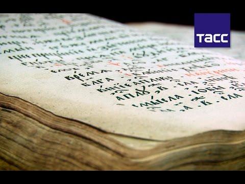 Запрещенную в XVII веке церковную книгу впервые представили на Урале