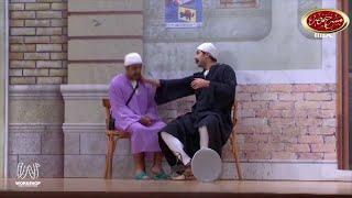 أوس أوس يضرب أنور بالقلم و أنور يخرج عن النص😂-مسرح مصر