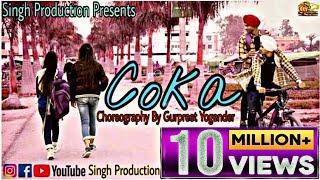 Coka : Sukh E Muzical Doctorz | Choreography By Gurpreet Yogender | Singh Production