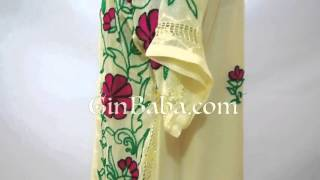 Gifts To Pakistan   Https://ginbaba.com