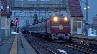 電気機関車ED79(5) ~急行「はまなす」夜明けの奥内通過~