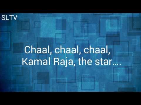 Uff Song Lyrics | Kamal Raja | Songs Lyrics TV