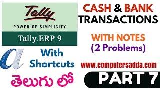 Tally Tutorials in Telugu- 7 (Cash & Bank Transactions)(www.computersadda.com)