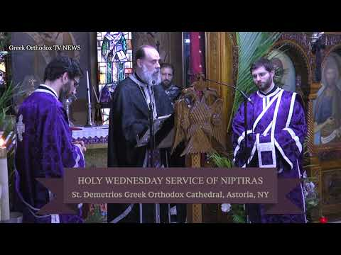 Service of The Holy Niptiras on Holy Wednesday at St