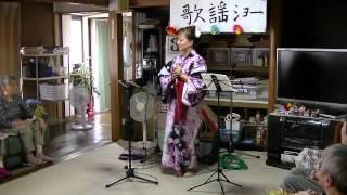 先生のオルガン  クミコ cover 歌う介護士 美心