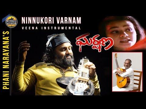 Ninnukori Varnam || Ilayaraja's Hits  || Phaninarayana's Veena || Gharshana  || Agni Natchathiram ||