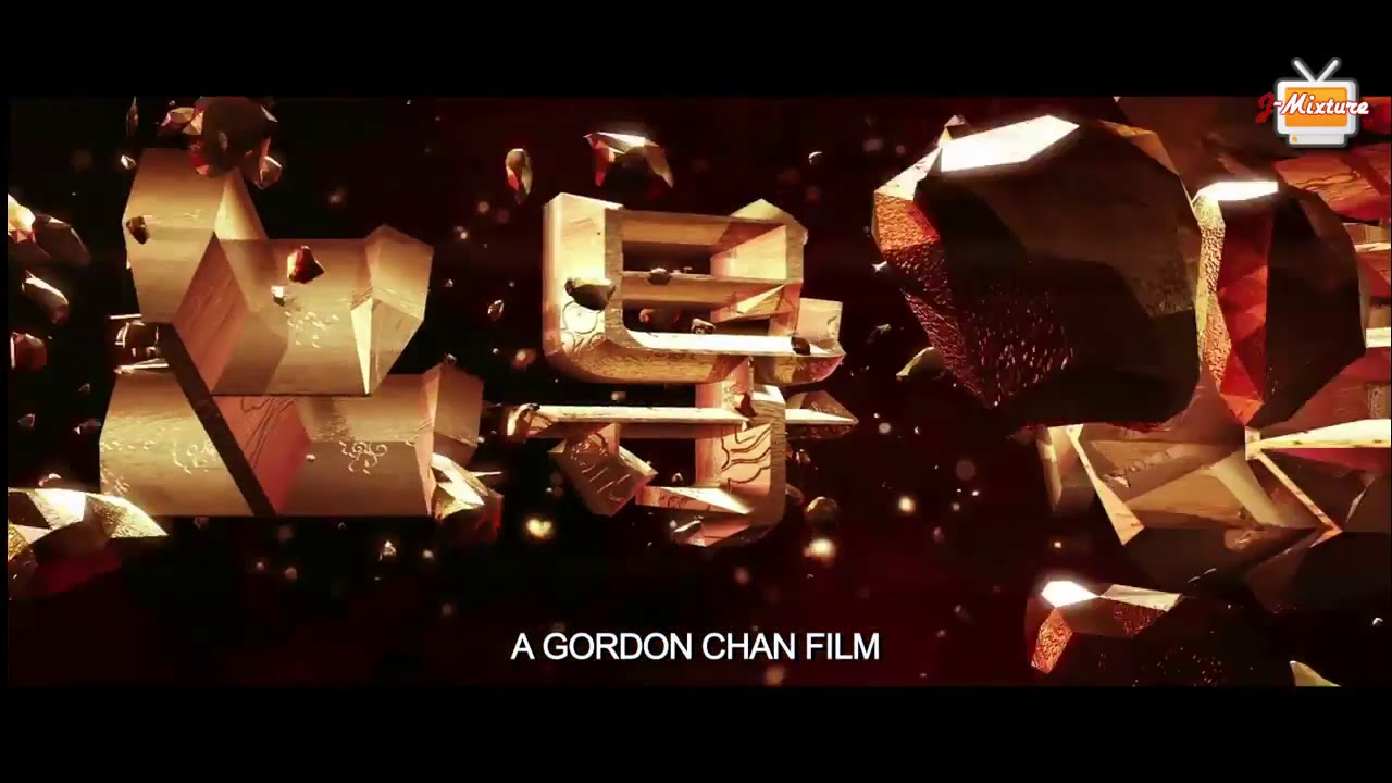 Download The Four 3 - Filme Trailer