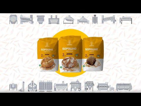 Як зробити із зерна борошно: весь процес переробки на підприємствах ДПЗКУ