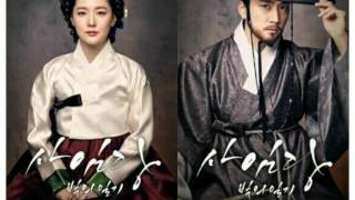 Video HOT!!Lee Young Ae dan Ji Sung Bersaing Ketat di drama baru download MP3, 3GP, MP4, WEBM, AVI, FLV Juni 2018