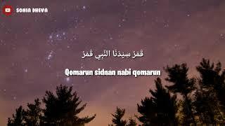 Download Lirik Medley Sholawat by Mohamed Youssef & Mohamed Tarek (Lyrics Video Arab & Latin)
