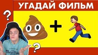 Bazya РЕШАЕТ - 9 ДЕТСКИХ ГОЛОВОЛОМОК, КОТОРЫЕ НЕ РЕШИТЬ БОЛЬШИНСТВУ ВЗРОСЛЫХ - MOGOL TV