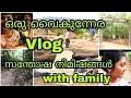 Paniyeli poru Eco Tourist center in Kochi- Perumbavoor  എല്ലാവരും കണ്ടിരിക്കേണ്ട ഒരു മനോഹരമായ സ്ഥലം