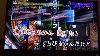 悲しい色やね 上田正樹 カラオケ 熱唱中