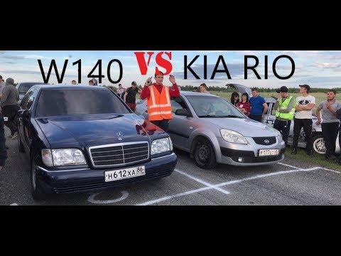 KIA RIO Свап ПРОТИВ W140! Уличные гонки RED DEVILS 2019 - Открытие сезона
