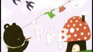 天野月 童謡カバーアルバム「PEEK A BOO」2010年5月5日発売!予約受付中...