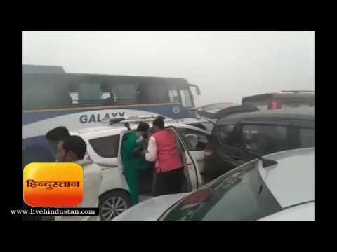 धुंध के दौरान सड़कों पर ऐसे होते हैं हादसे II Road Accident