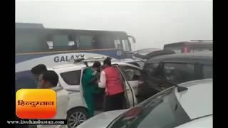 News Update || धुंध के दौरान सड़कों पर ऐसे होते हैं हादसे