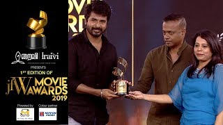 JFW Movie Awards 2019 Sivakarthikeyan Best Women Centric Film Kaana