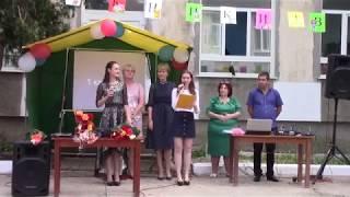 Линейка последнего звонка 2017-2018 год в Ивановской школе.