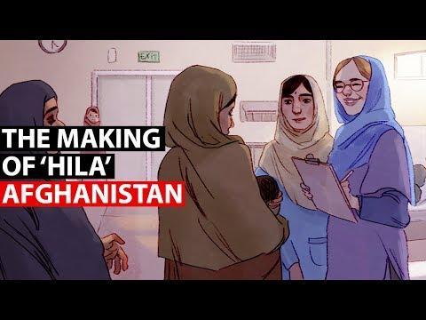 AFGHANISTAN | The making of 'Hila'