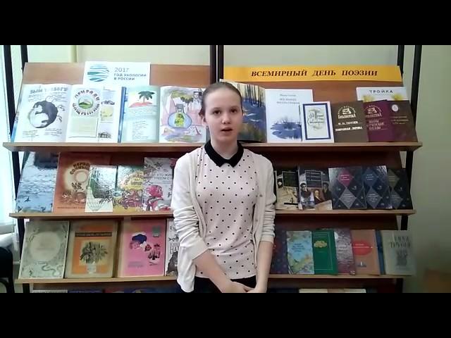 Изображение предпросмотра прочтения – АлевтинаФилиппова читает произведение «Смотри, как роща зеленеет...» Ф.И.Тютчева